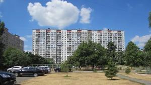 Квартира Героев Сталинграда просп., 9а, Киев, I-30258 - Фото