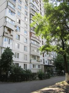 Квартира Героев Сталинграда просп., 9а, Киев, A-112537 - Фото 14