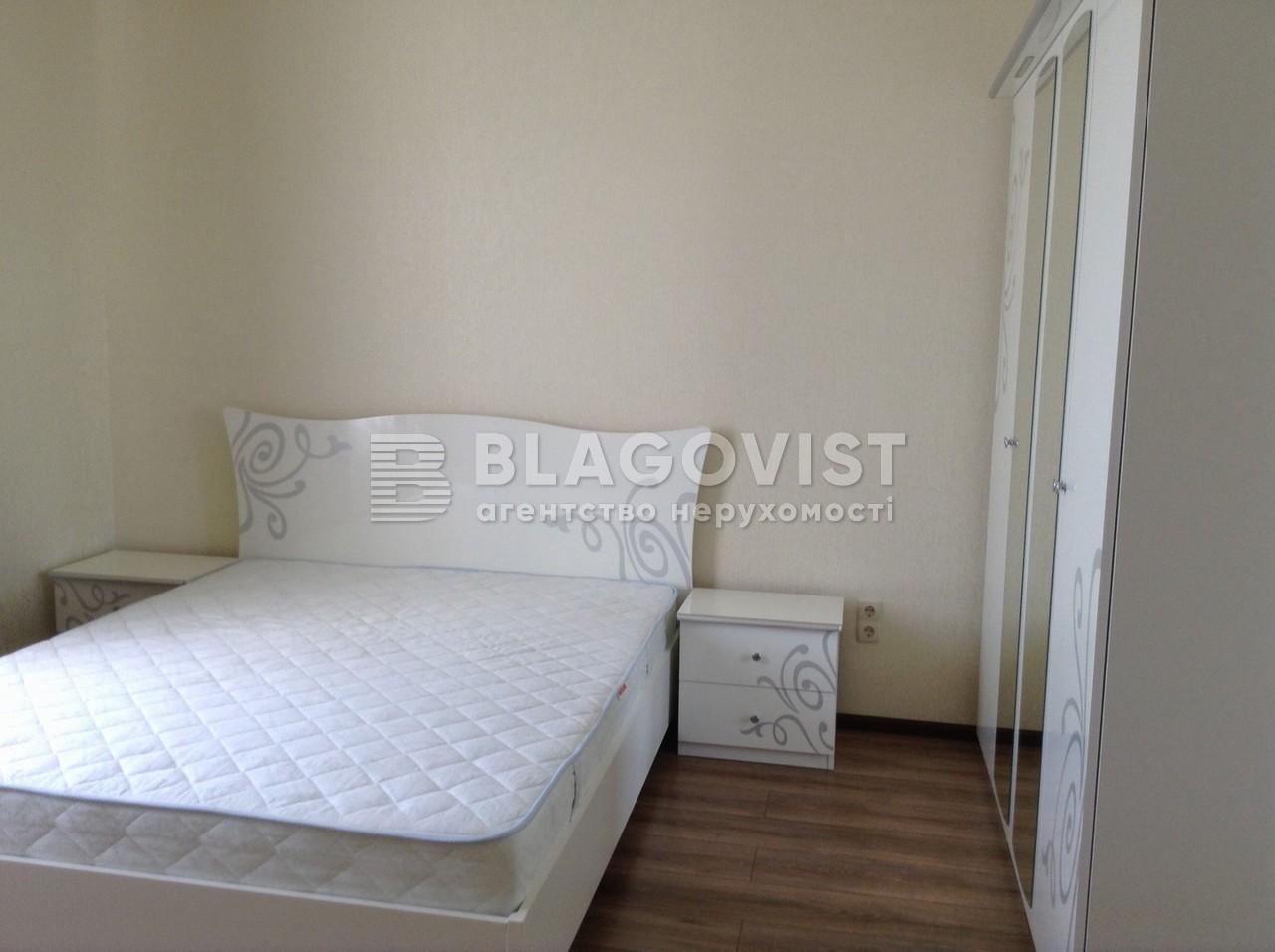 Дом D-29349, Садовая (Осокорки), Киев - Фото 6