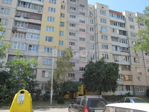 Apartment, A-111396, 57