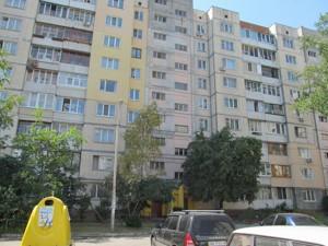 Нежитлове приміщення, Героїв Дніпра, Київ, H-48018 - Фото