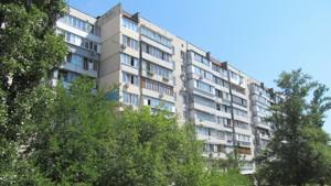 Квартира Героев Днепра, 57, Киев, R-39320 - Фото2