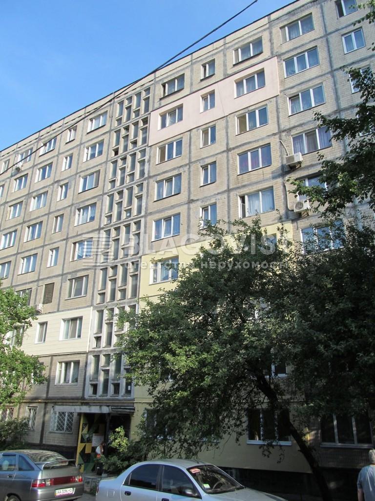 Квартира C-98444, Бакинская, 37, Киев - Фото 2
