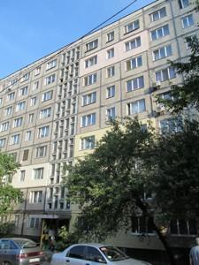 Квартира Бакинська, 37, Київ, Z-1063467 - Фото1