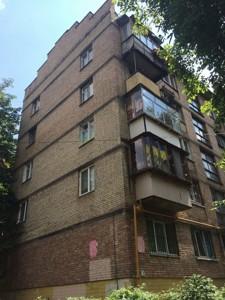 Квартира Донецкая, 53, Киев, Z-727216 - Фото