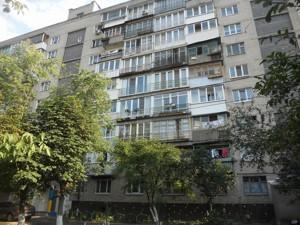 Квартира Стратегическое шоссе, 2а, Киев, Z-456706 - Фото1