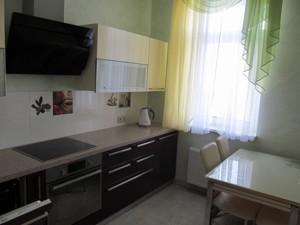 Квартира Никольско-Слободская, 1а, Киев, Z-1531297 - Фото 16