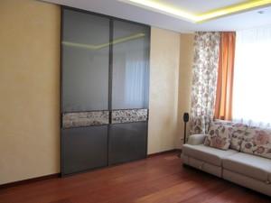 Квартира Никольско-Слободская, 1а, Киев, Z-1531297 - Фото 6