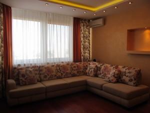 Apartment Mykilsko-Slobidska, 1а, Kyiv, Z-1531297 - Photo3