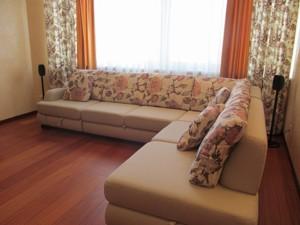 Квартира Никольско-Слободская, 1а, Киев, Z-1531297 - Фото 7