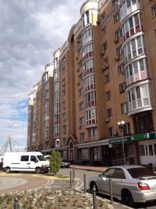 Квартира Оболонская набережная, 3, Киев, Z-546008 - Фото 16