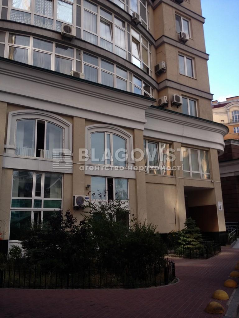Квартира H-26768, Героев Сталинграда просп., 4а, Киев - Фото 3