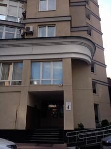 Квартира D-33729, Героев Сталинграда просп., 4а, Киев - Фото 4