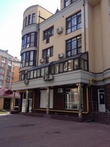 Квартира F-29145, Оболонская набережная, 7 корпус 5, Киев - Фото 2