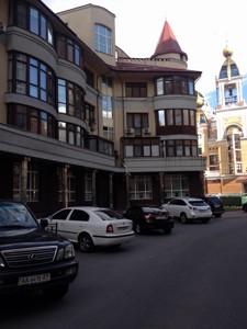 Квартира Оболонська набережна, 7 корпус 5, Київ, P-1747 - Фото
