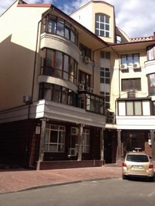 Квартира Оболонська набережна, 7 корпус 2, Київ, Z-868581 - Фото1