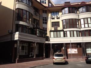 Квартира Оболонская набережная, 7 корпус 2, Киев, F-41028 - Фото 25