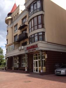 Квартира Оболонская набережная, 7 корпус 2, Киев, F-41028 - Фото 26