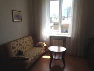 Квартира Пирогова, 2, Киев, H-3344 - Фото3
