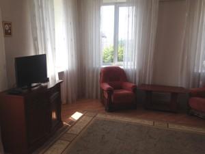 Квартира Пирогова, 2, Київ, H-3344 - Фото 4