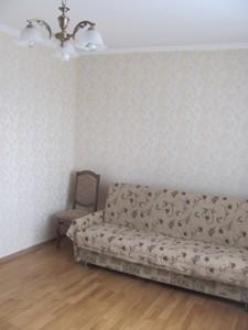 Квартира Григоренка П.просп., 3б, Київ, Z-1473483 - Фото3
