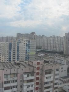 Квартира Григоренко Петра просп., 3б, Киев, Z-1473483 - Фото3