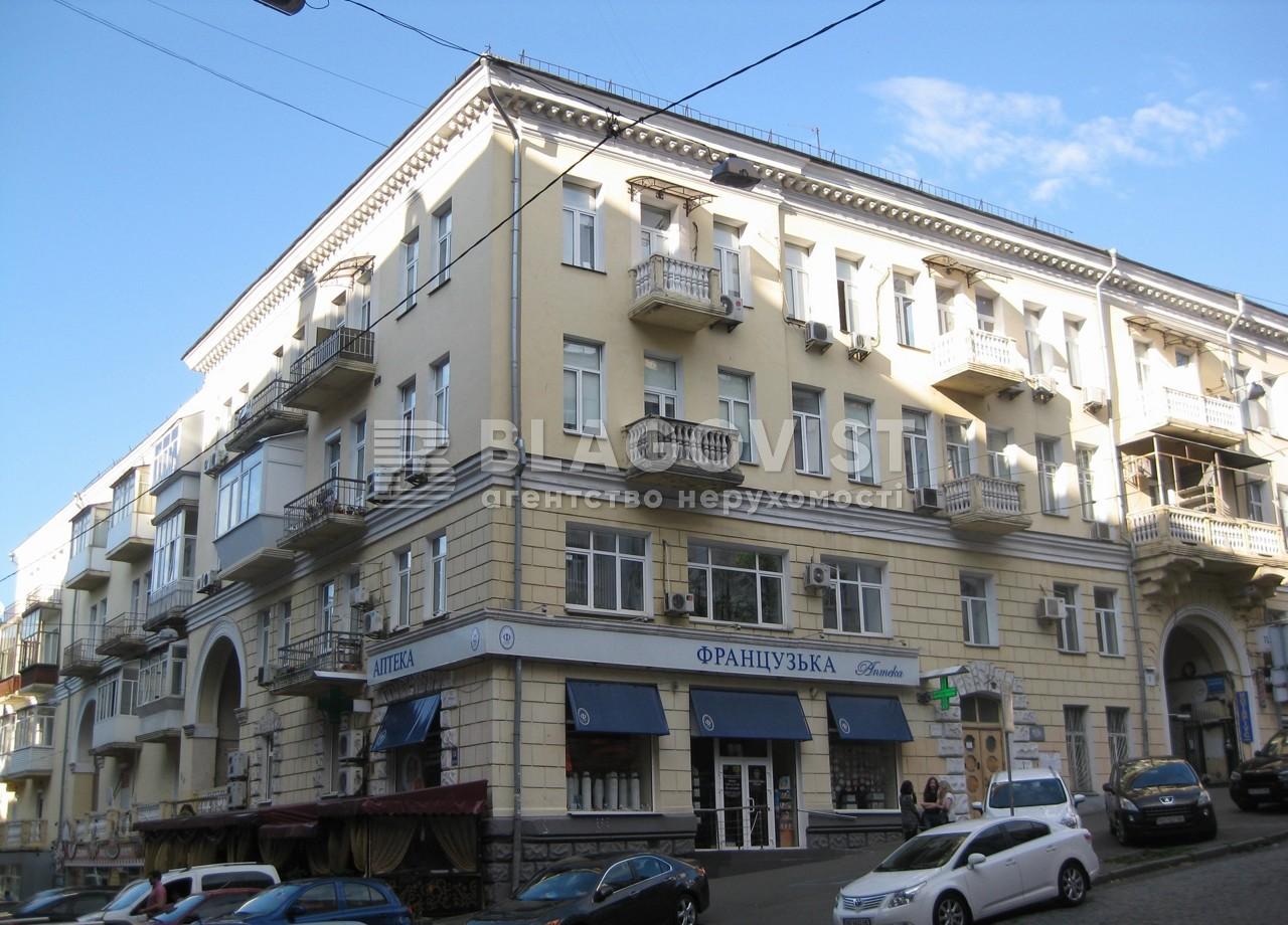 Нежитлове приміщення, E-37666, Лютеранська, Київ - Фото 3