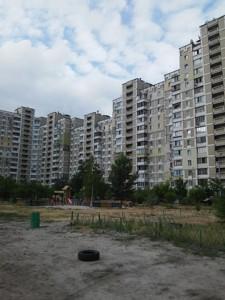 Квартира Ревуцкого, 13, Киев, F-34844 - Фото1