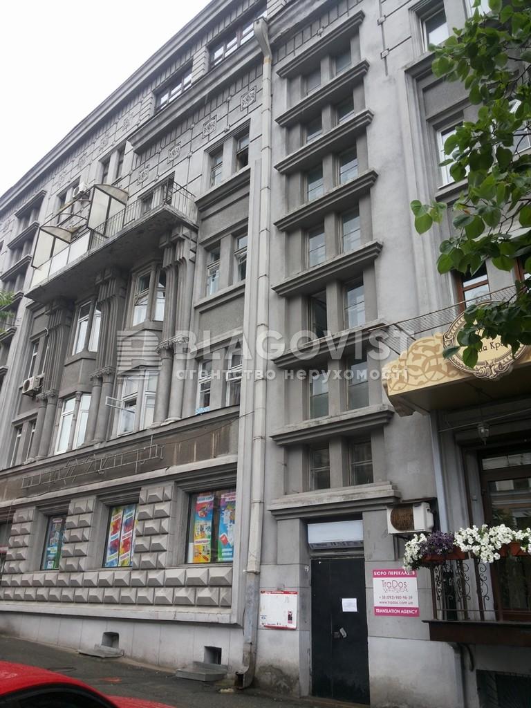 Квартира Z-903826, Петлюры Симона (Коминтерна), 7/9, Киев - Фото 4