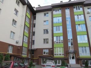 Квартира Волошковая, 6, Петропавловская Борщаговка, X-20775 - Фото1