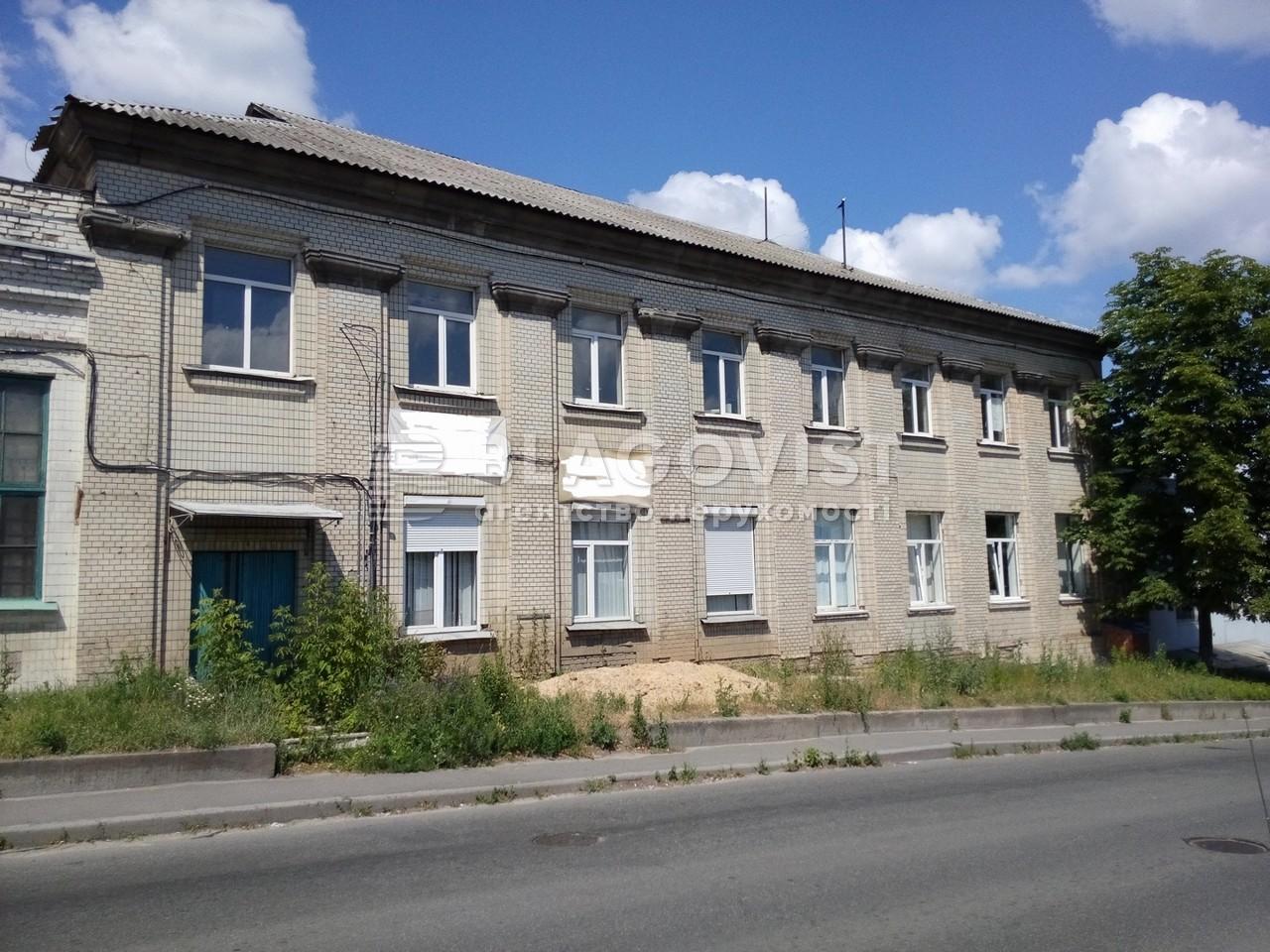 Офис, D-35500, Ахтырский пер., Киев - Фото 1