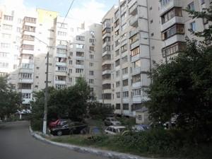 Квартира Моторний пров., 5/7, Київ, Z-163649 - Фото