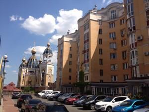 Квартира Героев Сталинграда просп., 4корп.2, Киев, C-102877 - Фото 10