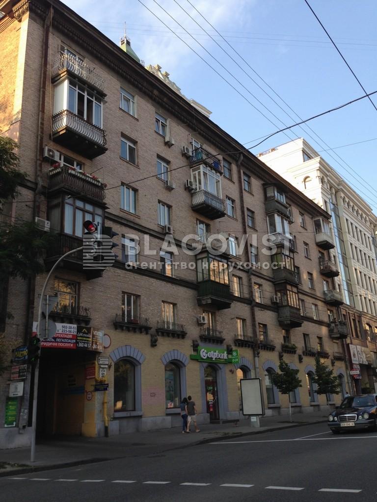 Квартира M-32087, Сечевых Стрельцов (Артема), 52, Киев - Фото 4