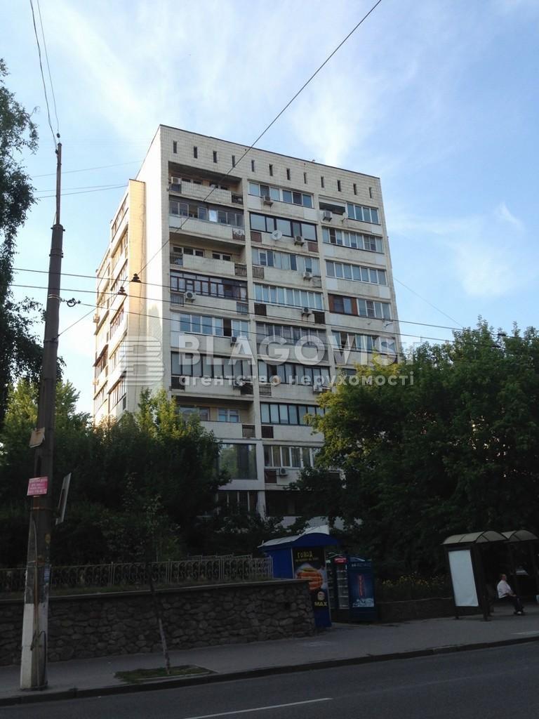 Нежитлове приміщення, R-2945, Січових Стрільців (Артема), Київ - Фото 1