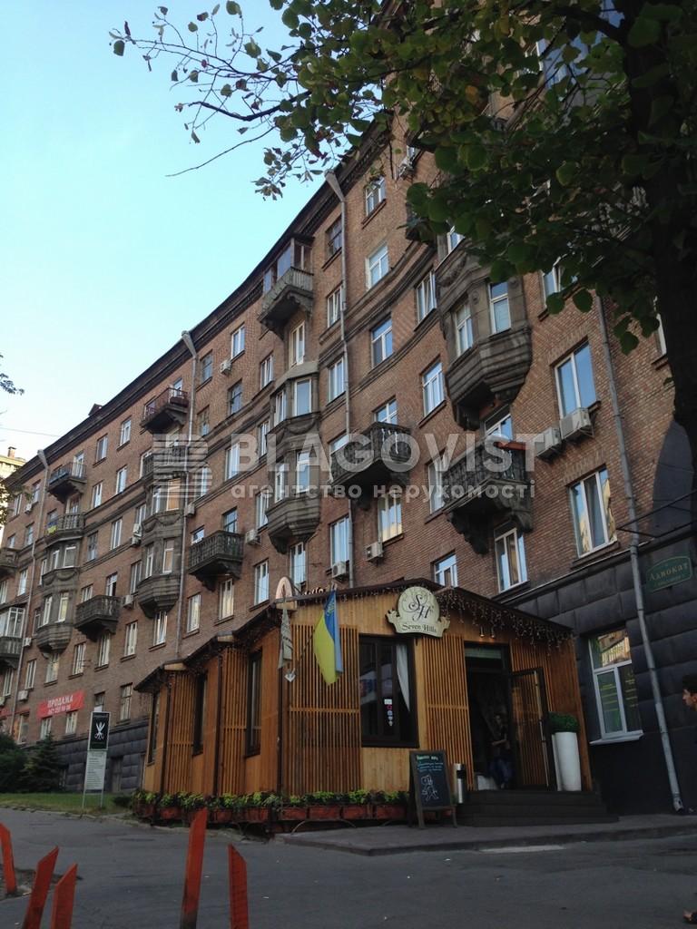 Нежитлове приміщення, M-37743, Січових Стрільців (Артема), Київ - Фото 1