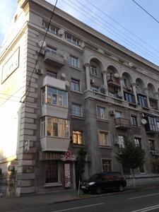 Нежилое помещение, Сечевых Стрельцов (Артема), Киев, Z-565400 - Фото