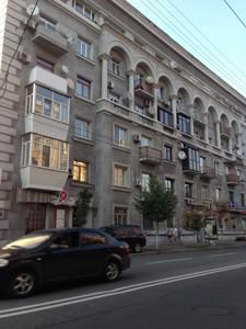 Магазин, Сечевых Стрельцов (Артема), Киев, Z-1157589 - Фото 3