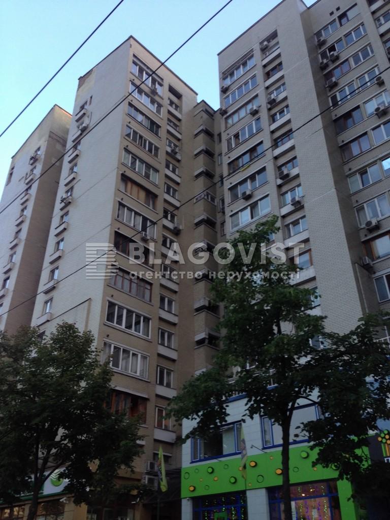 Салон краси, H-38491, Антоновича (Горького), Київ - Фото 1