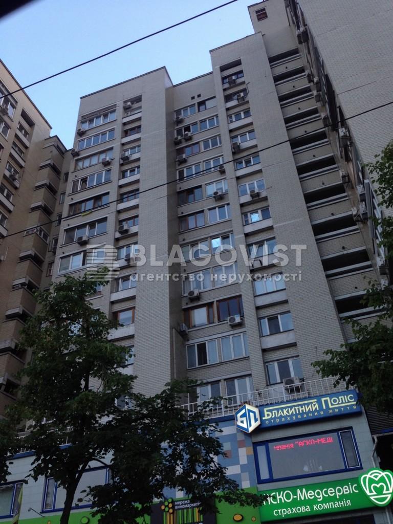 Салон краси, H-38491, Антоновича (Горького), Київ - Фото 2