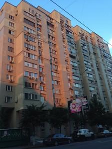 Квартира H-38087, Антоновича (Горького), 91/14, Киев - Фото 4