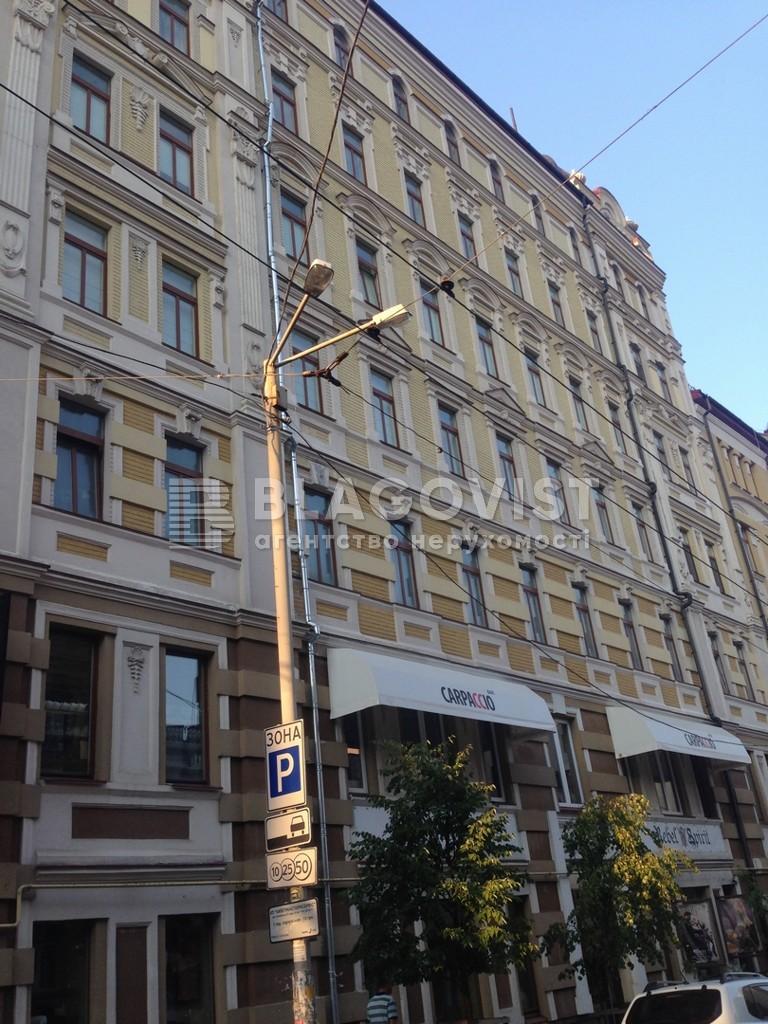 Квартира A-110247, Софиевская, 14, Киев - Фото 2
