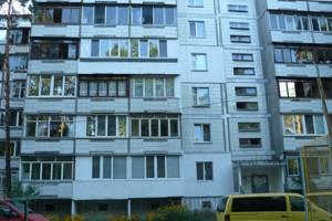 Квартира Бориспільська, 39а, Київ, Z-1569994 - Фото