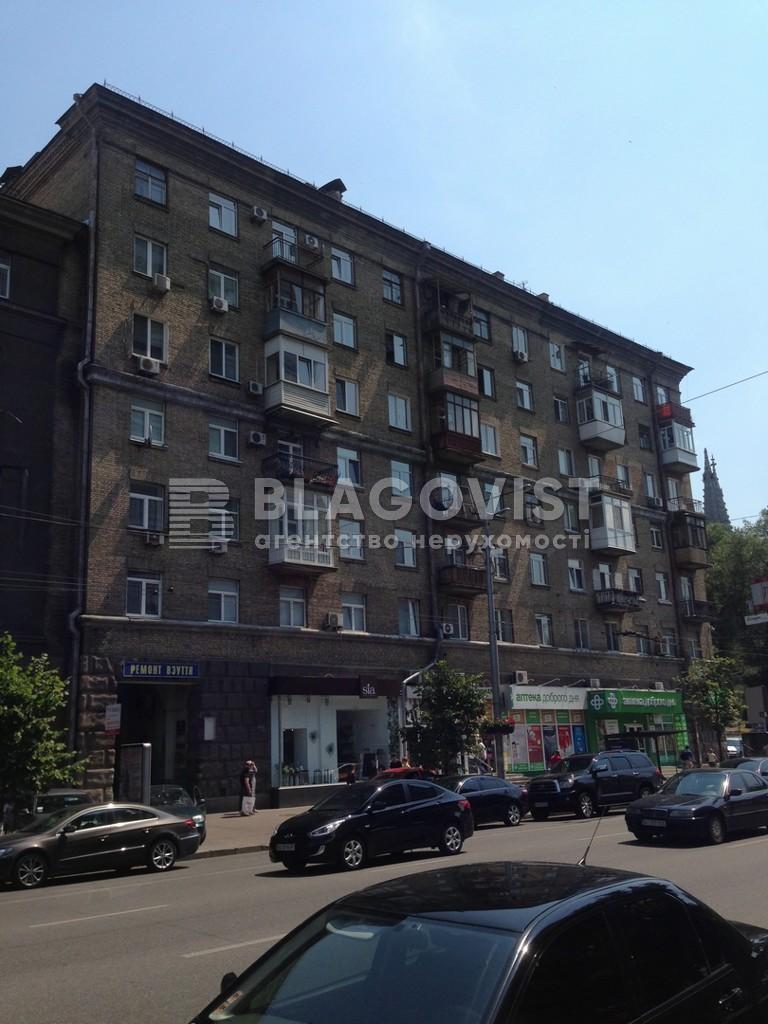 Квартира C-102277, Большая Васильковская, 71, Киев - Фото 1