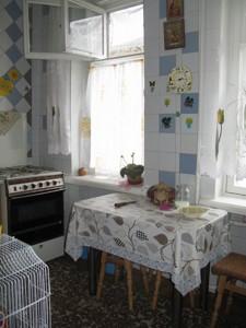 Квартира H-34573, Сырецкая, 30/1, Киев - Фото 12