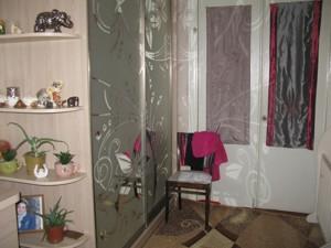 Квартира H-34573, Сырецкая, 30/1, Киев - Фото 7