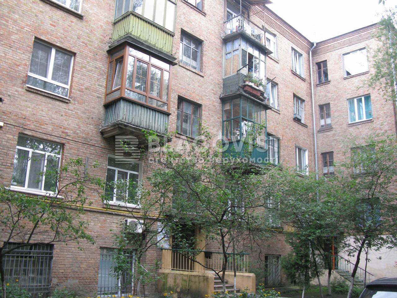 Квартира H-34573, Сырецкая, 30/1, Киев - Фото 16
