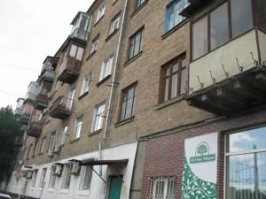 Квартира H-34573, Сырецкая, 30/1, Киев - Фото 18