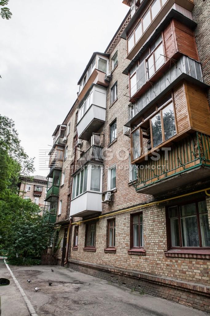 Нежилое помещение, R-24909, Подвысоцкого Профессора, Киев - Фото 1