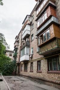 Нежилое помещение, Подвысоцкого Профессора, Киев, R-24909 - Фото
